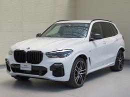 BMW X5 xドライブ 35d Mスポーツ 4WD GOP22AW黒革アラウンドビューACCHUD