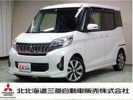 三菱 eKスペース 660 カスタム T 4WD ナビ Bカメラ LEDヘッド ターボ