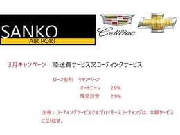 ◆ハイクオリティーな中古車をお探しなら、SANKO AIR PORT『 プレミアムカーを神戸支店 』へぜひ!皆様のご来店・お問合せをお待ちしております!!◆サンコーエアポートTEL:078-803-8345