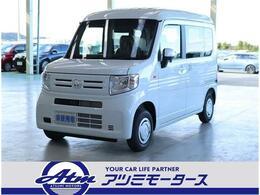 ホンダ N-VAN 660 L ホンダセンシング 未使用車・ナビ装着パック付