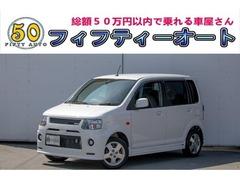 三菱 eKスポーツ の中古車 ロアコンプリートX 静岡県沼津市 39.8万円