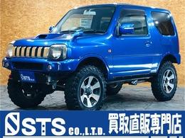 スズキ ジムニー 660 クロスアドベンチャー XC 4WD リフトアップ 社外ナビ 社外マフラー ETC