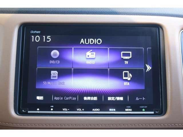 ギャザズナビ(VXM-187VFi)付き!フルセグ視聴はもちろんの事Bluetoothオーディオ接続やCD録音など充実しております♪