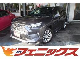 トヨタ RAV4 2.0 G Zパッケージ 4WD SDフルセグBカメ本革Sトヨタセーフティ