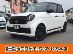 ホンダ N-ONE の中古車 660 RS 大阪府枚方市 199.8万円