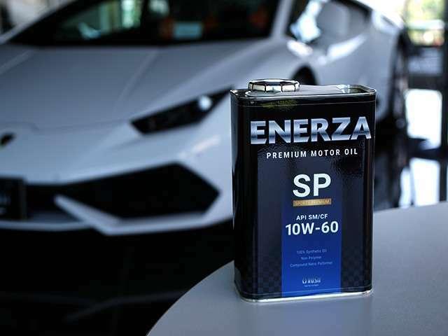Aプラン画像:O-RUSHがプロデュースする化学合成オイル「ENERZA」。多岐に渡る輸入車への知見から生まれた高性能オイルです。
