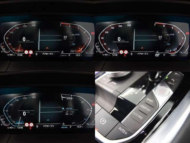 マルチ・ディスプレイ ドライビングの歓びを見事に視覚的に表現します。    コンフォート、ECO PRO、スポーツ・モードの3つのモードに合わせて、それに相応しいカラーとグラフィックで表示を演出します。