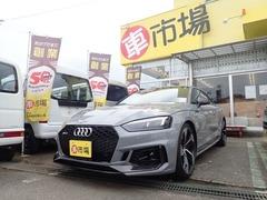アウディ RS5 の中古車 2.9 4WD 東京都国分寺市 1050.0万円