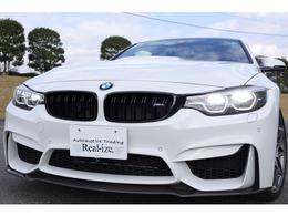 BMW M4クーペ コンペティション M DCT ドライブロジック ワンオーナー メーカー保証付 LCIモデル