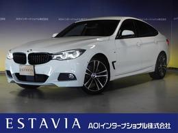 BMW 3シリーズグランツーリスモ 320d xドライブ Mスポーツ ディーゼルターボ 4WD 純正HDDナビ オートLED ETC