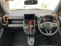 ◆令和2年式11月登録 タフト 660Gが入荷致しました!!◆気になる車はカーセンサー専用ダイヤルからお問い合わせください!メールでのお問い合わせも可能です!!試乗も可能です!!