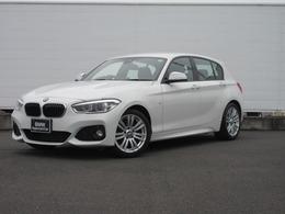 BMW 1シリーズ 118d Mスポーツ 正規認定中古車 ワンオーナー Bカメラ
