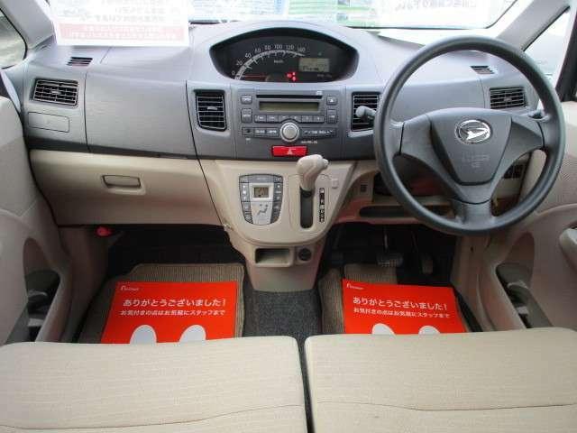 ☆九州運輸局認証工場☆自動車の安全な走行に欠かせない点検・整備を行う場合に必要になる分解整備。