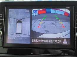 車を真上から見下ろしているかのように周囲の状況を把握して安心して駐車が行えるアラウンドビューモニターが付いています