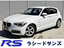 BMW 1シリーズ 116i スポーツ 純正ナビ/バックカメラ/ETC/スマートキー