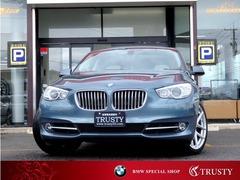 BMW 5シリーズグランツーリスモ の中古車 550i 神奈川県厚木市 138.0万円