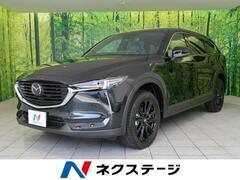 マツダ CX-8 の中古車 2.2 XD ブラックトーン エディション ディーゼルターボ 埼玉県草加市 377.9万円