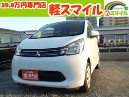 三菱 eKワゴン 660 M CD ETC I-STOP キーレスエントリー