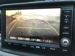 バックカメラを装備しておりますので安全にバックする事が可能になっております♪バックが苦手な方でも安心して駐車する事が出来ますよ♪あると嬉しい装備となっております♪