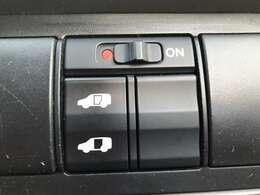 パワースライドドアになりますので利便性◎です♪運転席側のスイッチやキーで開け閉めが可能でございます♪小さなお子様でも安心して乗り降りすることが出来ます♪