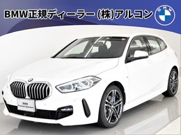 BMW 1シリーズ 118i Mスポーツ DCT iDriveナビP ACC オートT ストレージP 18AW