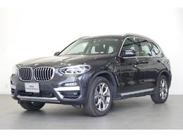 BMW X3 xドライブ20d xライン ディーゼルターボ 4WD 黒本革 追従クルコン 全方位カメラ ETC