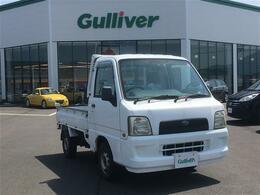 スバル サンバートラック 660 TC 三方開 4WD AC