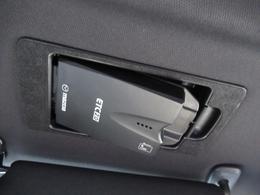 マツダ純正スマートインETC装備。フロントダッシュボードに隠れるように車載器収納してます。使いやすく目立たないように装着してます。