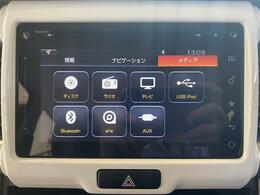メーカー純正ナビゲーションです!フルセグTV、Bluetooth!