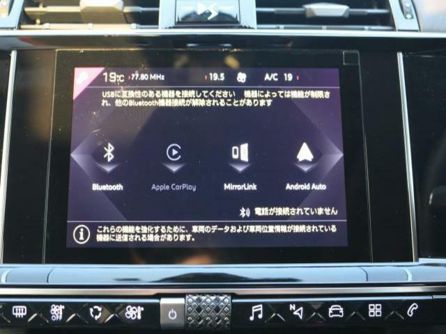 「AppleCarPlay」、お手持ちのiPhoneで使用できます。【CITROEN一宮:0586237700】