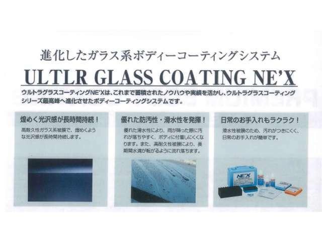 Aプラン画像:ガラス系成分に高濃度撥基を配合し、長期防腐性効果を向上させました。ガラス系の持つ煌めくような光沢と、柔軟かつ頑丈な皮膜形成します。