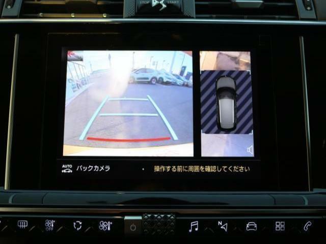 車両後方の状況をタッチスクリーンに映し出すワイドバックアイカメラを装備。【CITROEN一宮:0586237700】