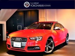 アウディ S5 3.0 4WD アシP ACC 黒赤革 サンR バング&O 2年保証