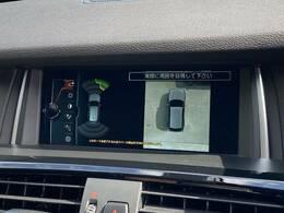 純正HDDナビ装備で、ロングドライブも快適。