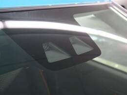 【スマートアシスト】カメラとレーダーを駆使して車や歩行者を判別し、ブレーキをアシストしてくれるとっても安心な機能です♪