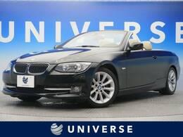 BMW 3シリーズカブリオレ 335i 自社買取車両 純正ナビ クルコン キセノン