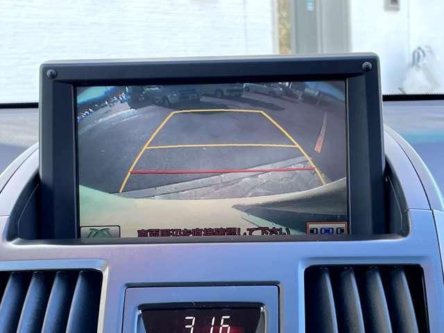 [バックモニター」 駐車が苦手な人の強い味方!後ろの様子が確認できます