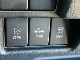 【 衝突被害軽減ブレーキ 】衝突軽減ブレーキ付き♪誤操作で万が一、前方の車に衝突しそうになった際に自動でブレーキが作動し衝突の被害を軽減します!