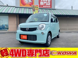 日産 モコ 660 S FOUR 4WD 車検整備付き 走行距離19500km