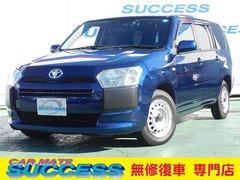 トヨタ プロボックスバン の中古車 1.5 GL 埼玉県川口市 47.9万円