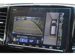 マルチビューアシスト♪クルマの周囲を映像で確認できます。駐車場や見通しの悪い交差点など、状況に応じた映像をナビ画面に映し出します。