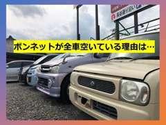 【綺麗の秘訣】展示前に目立つ傷は、静岡で一番?腕が立つと噂の、大大大ベテランが綺麗に塗装してくれます!