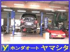 2柱リフト完備。民間車検工場。