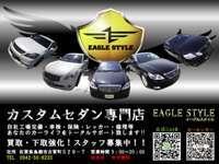 株式会社EAGLE STYLE(イーグルスタイル) 本店