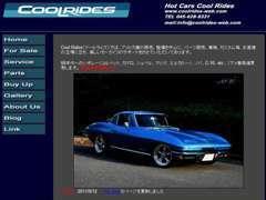 ■最新情報は→【HP】http://www.coolrides-web.com/◆◇◆TEL/045-628-9331◆◇◆