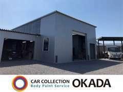 永山には大型板金塗装工場を完備しております。所在地:旭川市永山13条3丁目124-16