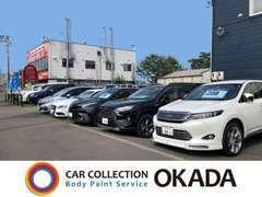 良質であり個性があり、当社が自信をもってオススメできるメーカー・車種、そして、品質の車輛を取り揃えております!