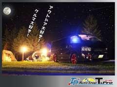 株式会社エヌティ AutoShopT.pro(コアラクラブ石狩店)
