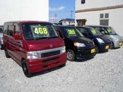 高品質でお買い得な軽自動車が多数ございます!!