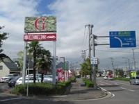GARAGE INFINITY 安積店